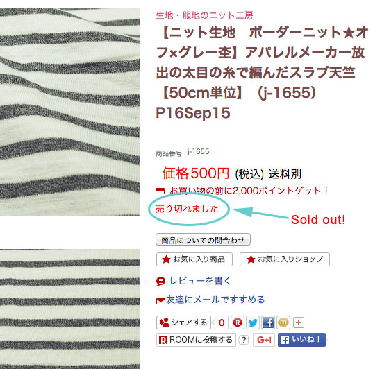 productsoldout