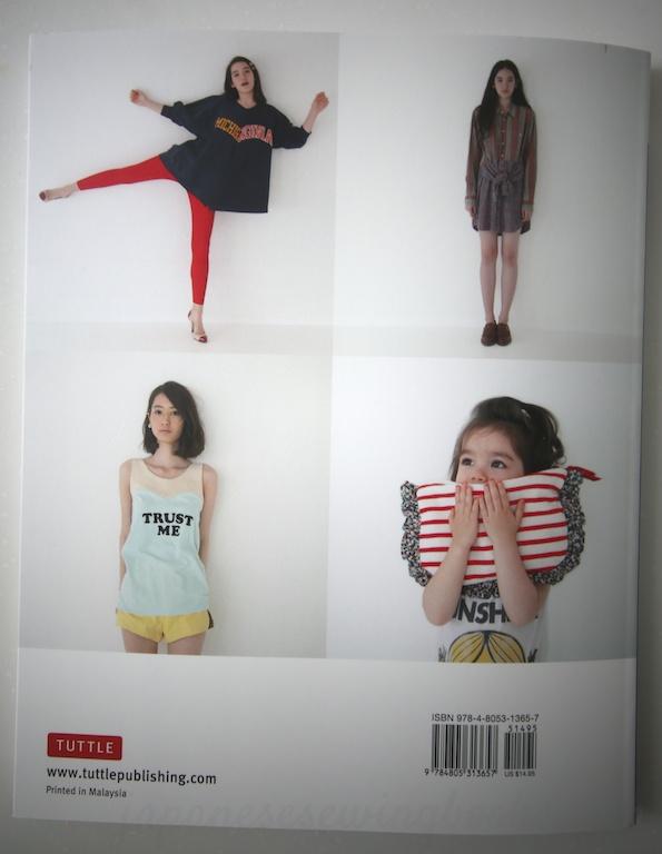 stylishremakes18
