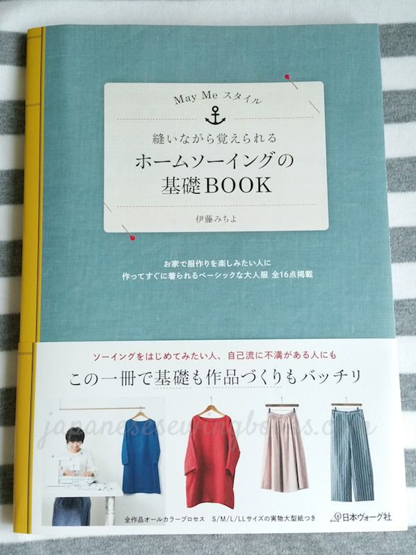 Book Review – May Me Style Home Sewing Basics | Japanese Sewing ...