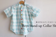 boysstandupcollarshirt