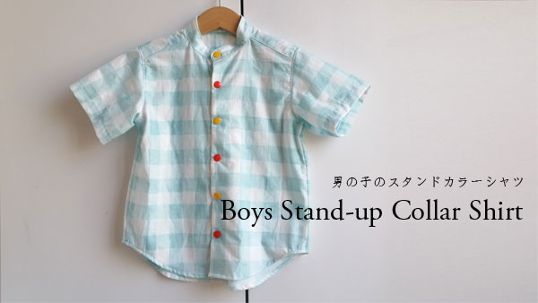 Sew-Along for Boy's Stand-Up Collar Shirt Day 3