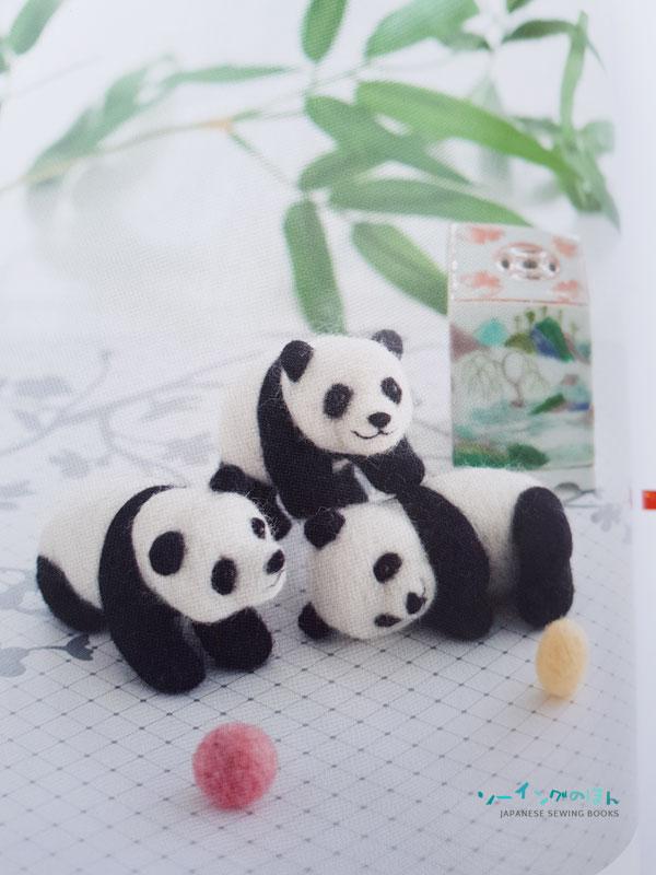 iasw_panda