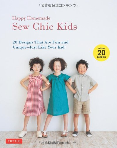 Book Review – Sew Chic Kids (Now in English) | Japanese Sewing ...