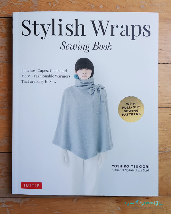Book Review and Book Flip Through Video – Stylish Wraps by Yoshiko ...