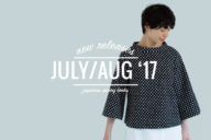 julaug17featured