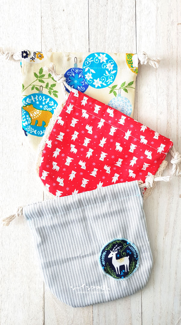 christmasgiftpouches