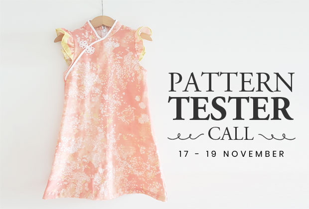 patterntestercall_blogfeature