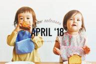 aprilpart1