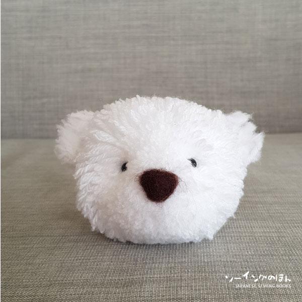 whitebearfront