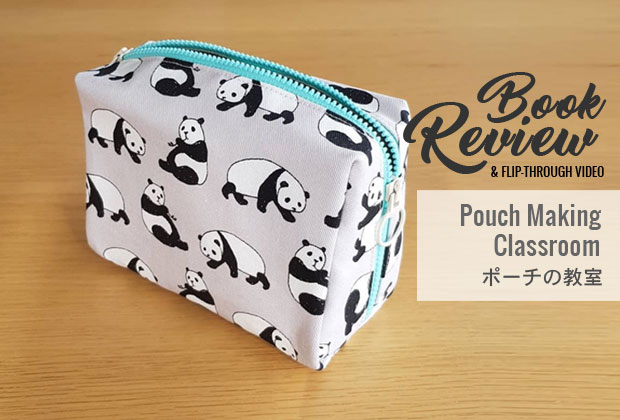 Book Flip Through Review – Pouch Making Classroom