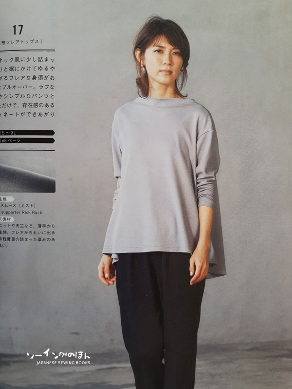 Book Review – Cut and Sew – Japanese Sewing, Pattern, Craft