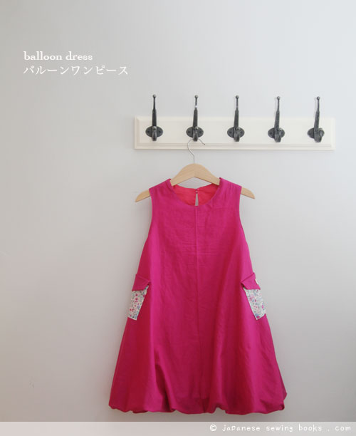 Sew Along 2 – The Balloon Dress – Day 3