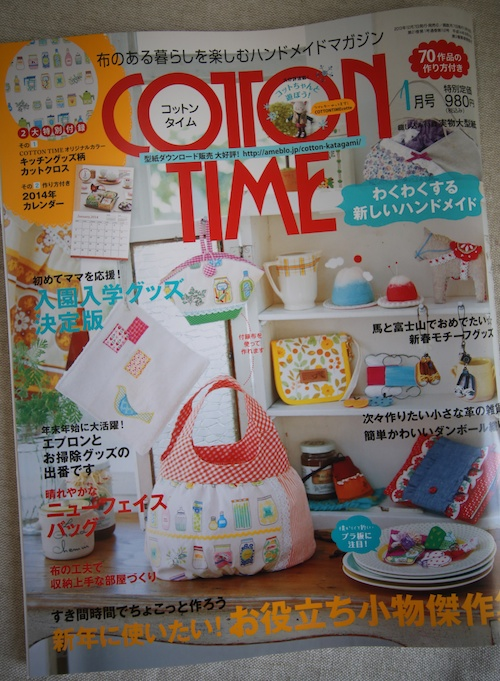 Magazine Review – Cotton Time Magazine