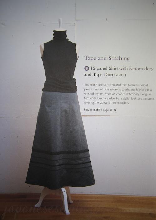 stylishskirts5